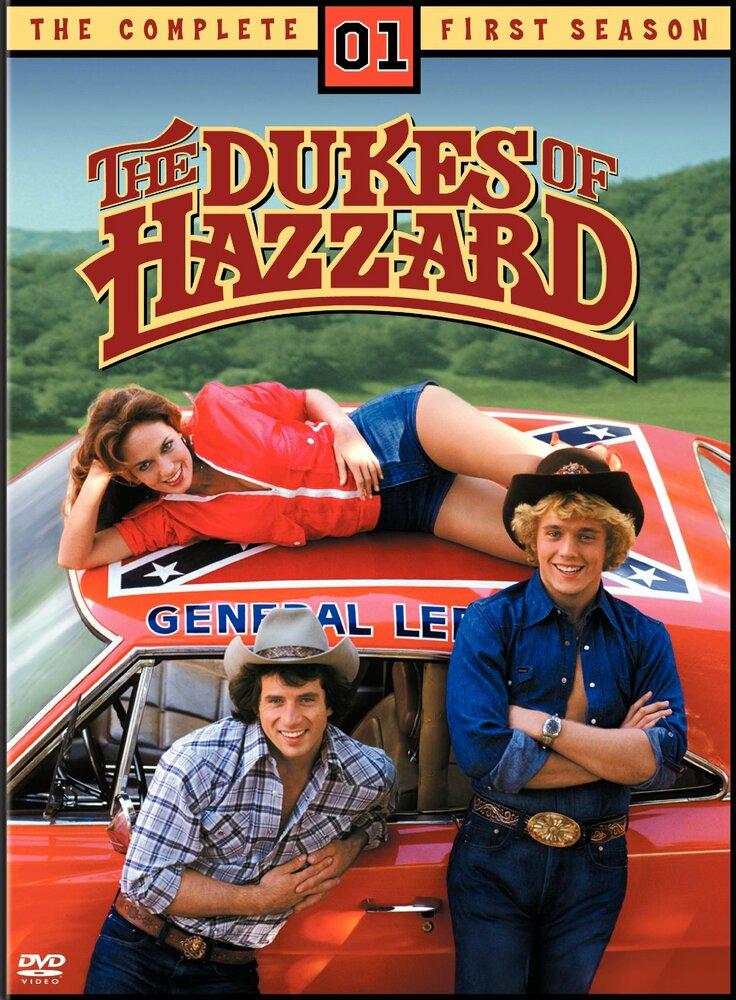 Дюки из Хаззарда 5 сезон 12 серия 1979