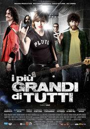 Самые великие (2011)