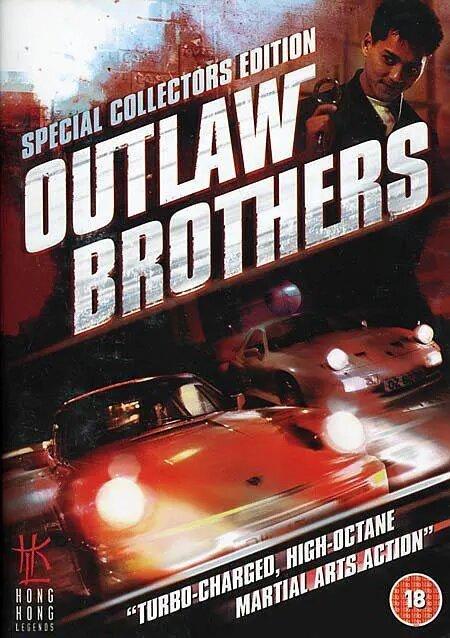 Фильмы Братья вне закона смотреть онлайн