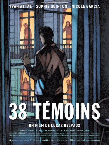 38 свидетелей (38 témoins)