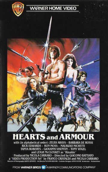 Сердца и доспехи (1983)