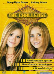 Мексиканские приключения (2003)