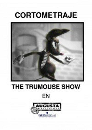 Шоу Трумауса (2003)