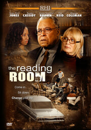Читальня (2005)