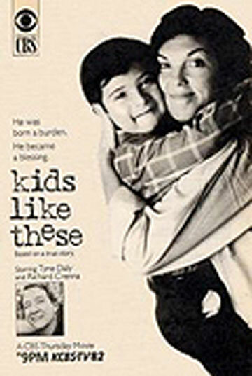 Такие дети (1987)