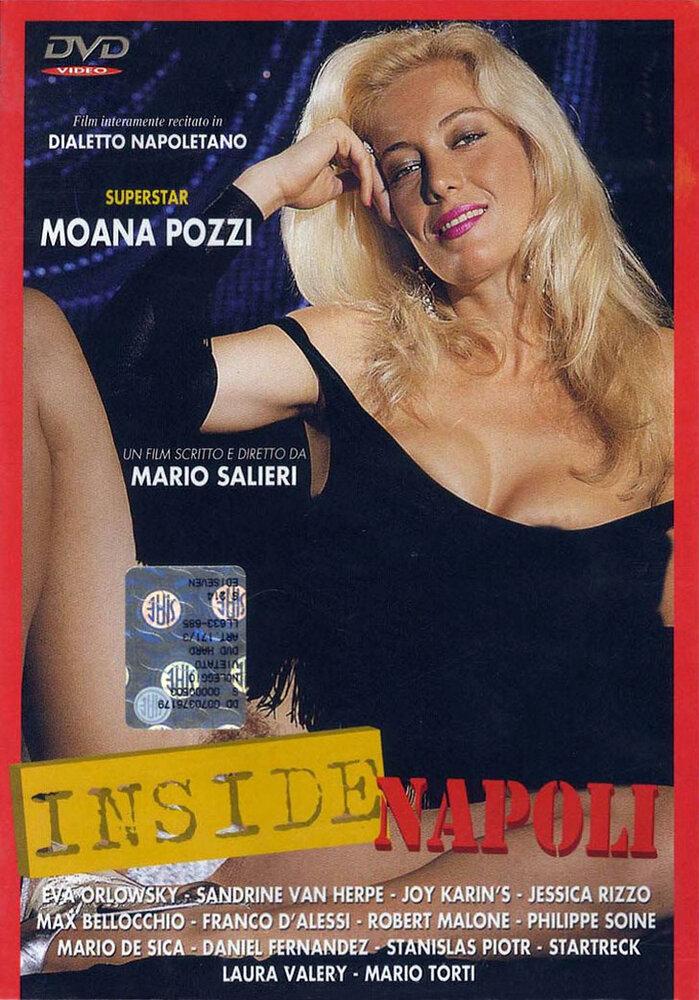italyanskie-pornofilmi-saleri
