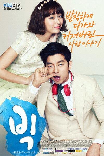 687177 - Большой ✦ 2012 ✦ Корея Южная
