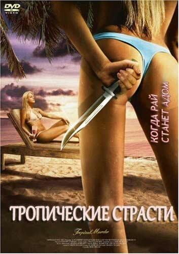 smotret-onlayn-filmi-erotiku-seks