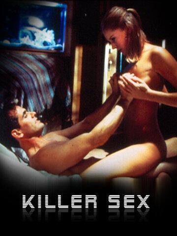 Жена порно трахают киллера