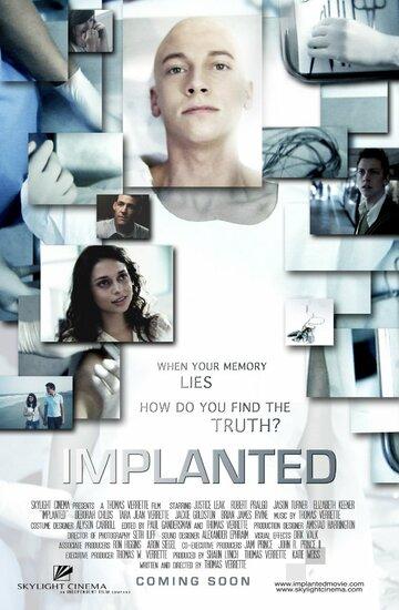 Имплант (2013) смотреть онлайн HD720p в хорошем качестве бесплатно