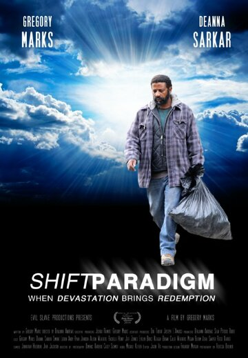 (Shift Paradigm)