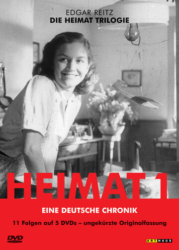 Родной край: хроники Германии