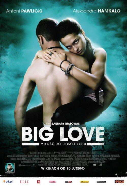 Кино секс и мелодрамма онлайн про любовь