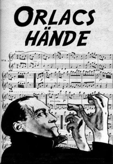 Руки Орлака (1924) полный фильм онлайн