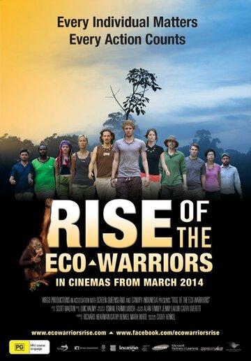 Восхождение эко-воинов (2014) полный фильм онлайн