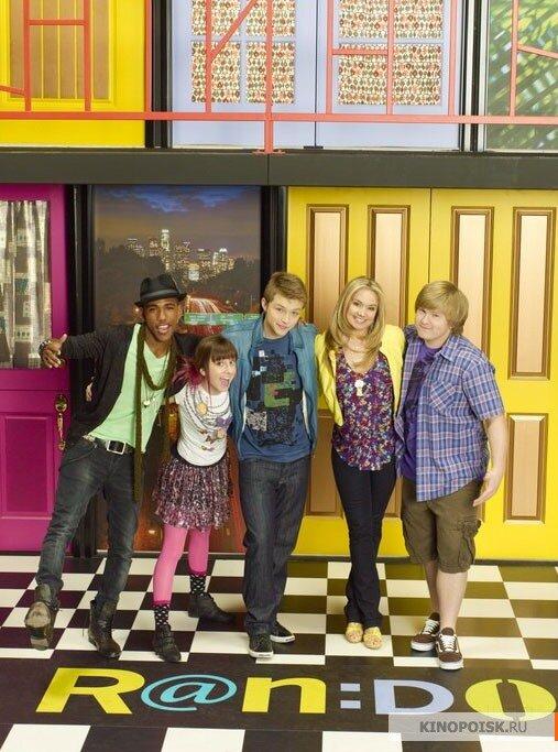 Как попало! 1 сезон 11 серия 2011