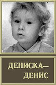 Фильм Ученик чародея 2015