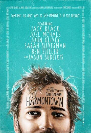 (Harmontown)
