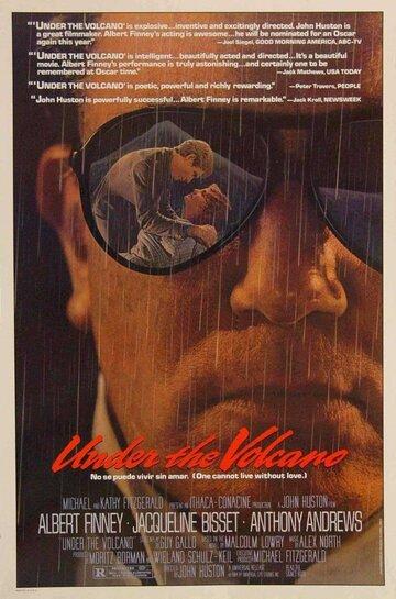 У подножия вулкана (1984)