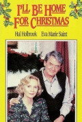 Я буду дома на Рождество / I'll Be Home for Christmas (1988)