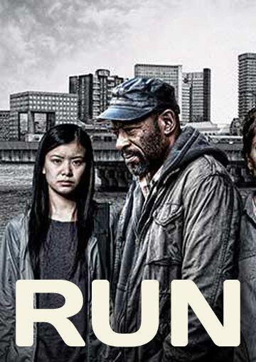Постер к сериалу Беги (2013)