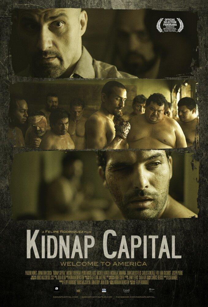 Фильмы Столица похищений смотреть онлайн