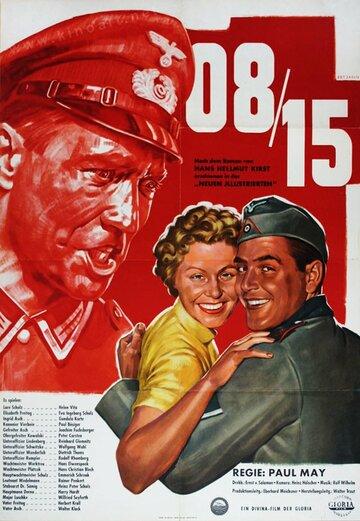08/15 (1954)