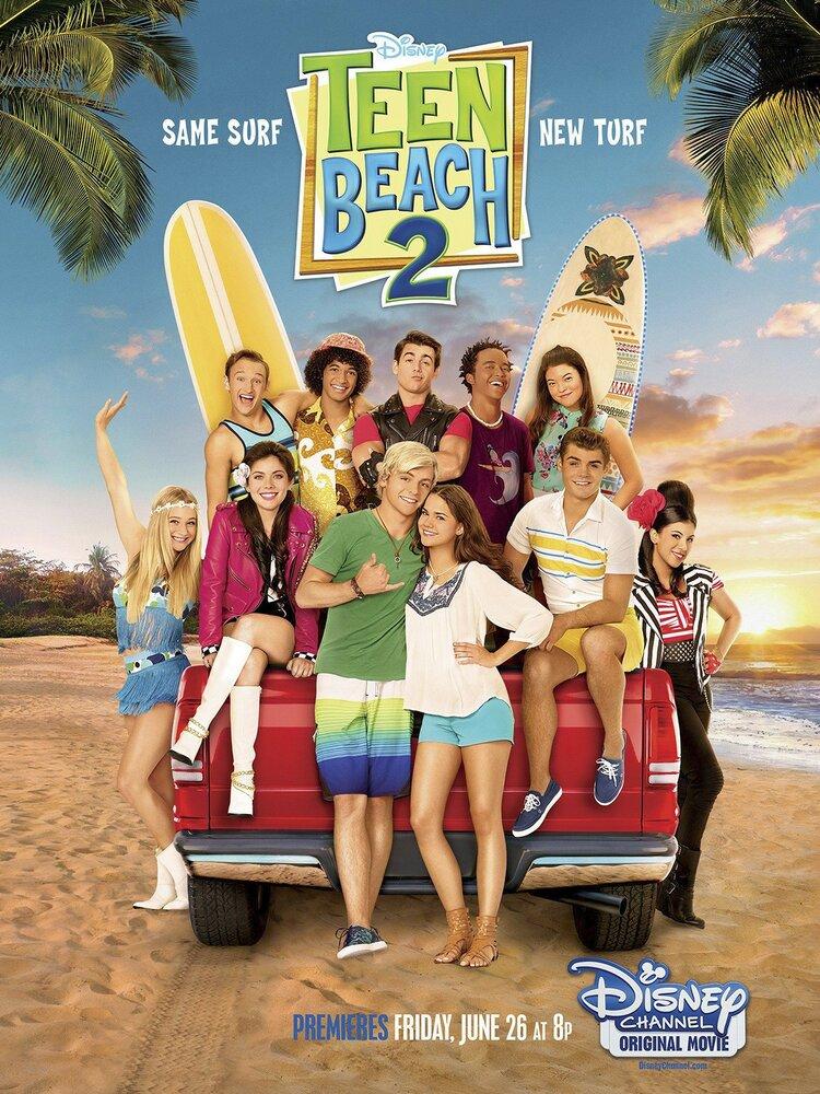 ზაფხული. სანაპირო. კინო 2 | Teen Beach 2 | Лето. Пляж. Кино 2,[xfvalue_genre]