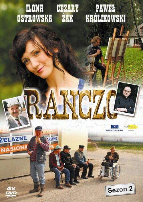 ранчо сериал скачать торрент - фото 8