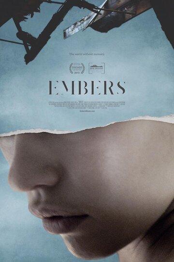 Угли / Embers (2015)
