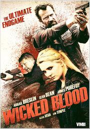 Смотреть Злая кровь (2014) в HD качестве 720p