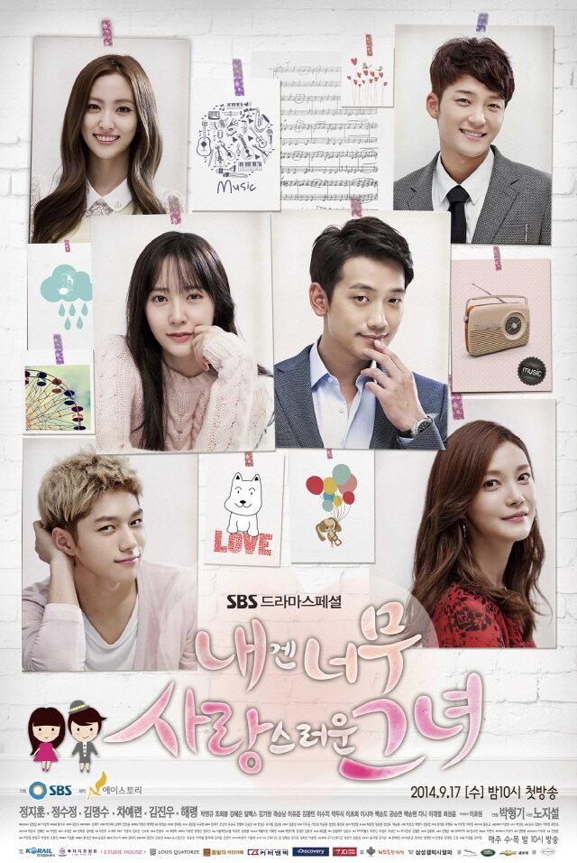 842903 - Слишком хороша для меня ✦ 2014 ✦ Корея Южная