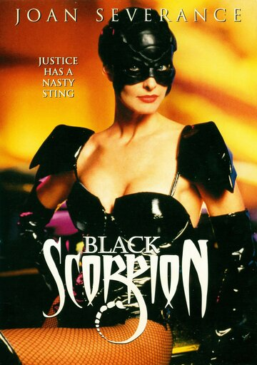 Фильм Черный скорпион
