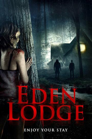������� ������� (Eden Lodge)