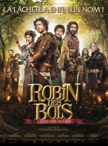 Робин Гуд, правдивая история (2015) - смотреть онлайн