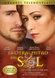 Другая сторона солнца (2005)