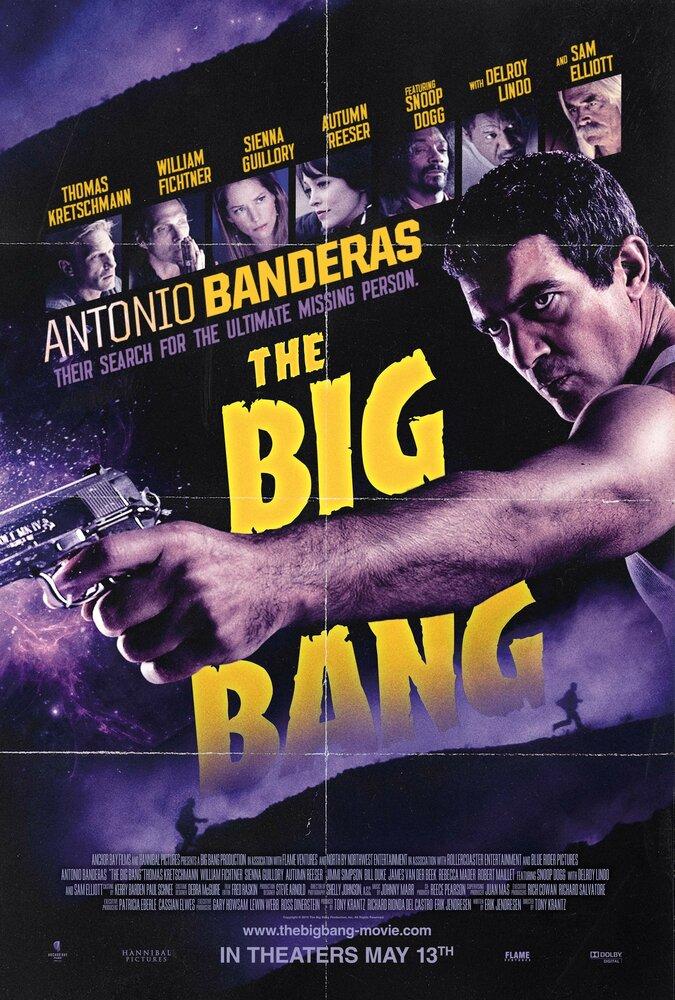 Большой взрыв / The Big Bang (2010)