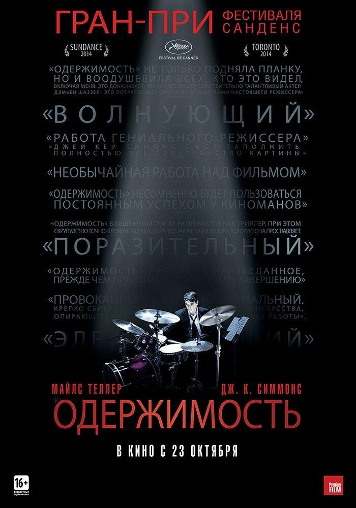 KP ID КиноПоиск 725190
