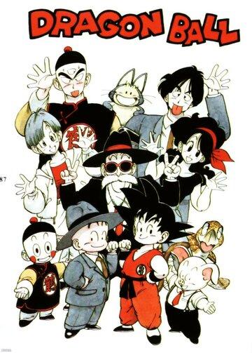 Драконий жемчуг / Dragon Ball [1986]
