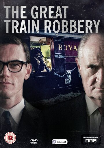 ������� ���������� ������ (The Great Train Robbery)