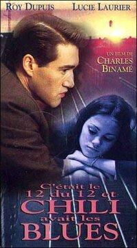 Блюз Чили (1994)