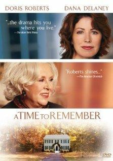 Время воспоминаний (2003)