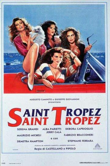 Сен-Тропе, Сен-Тропе (1992)