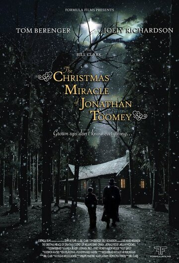 �������������� ���� ��������� ���� (The Christmas Miracle of Jonathan Toomey)