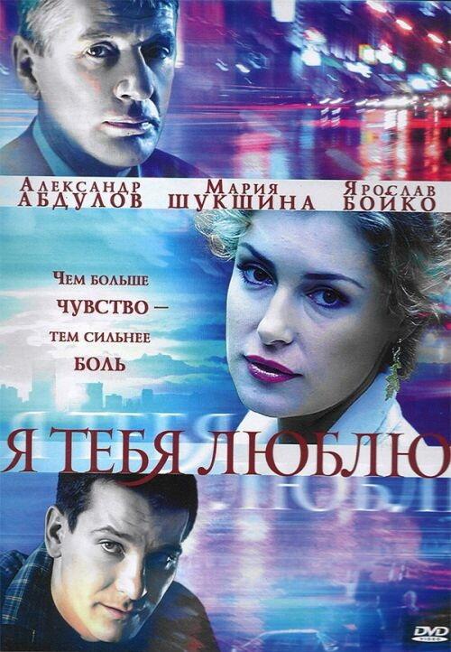 Смотреть фильм 7500 хороший перевод