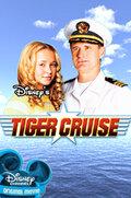 Тигриный рейс (2004) смотреть онлайн