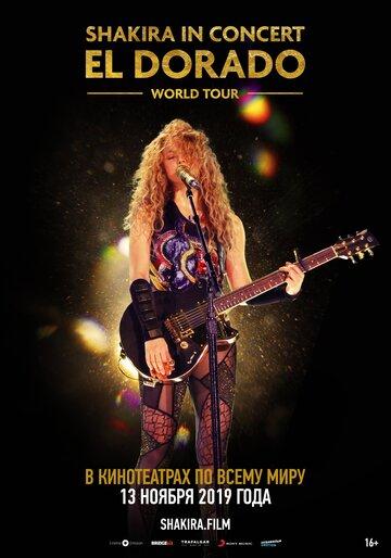 Shakira In Concert: El Dorado World Tour (2019)
