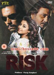 Риск (2007)