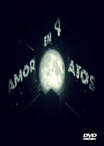 Любовь в 4-х действиях (Amor em 4 Atos)