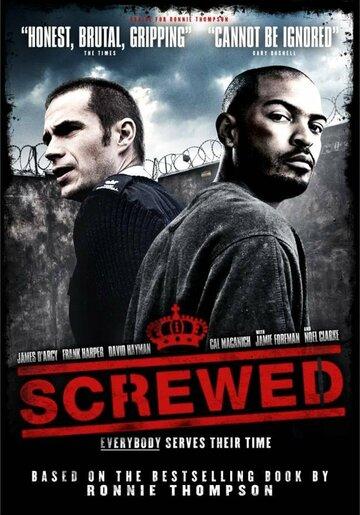 Тюремщик (2011) смотреть онлайн HD720p в хорошем качестве бесплатно